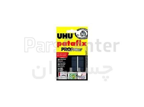 Uhu Patafix Propower Glue Pads 劦 綷 劦 綷 綷 uhu patafixpropawer