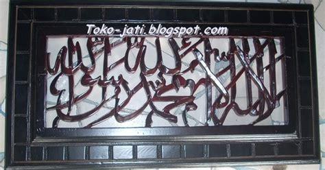 Kualitas Bagus Teko Arab By Mazaya Ukuran 1 5liter kerajinan kayu jati kaligrafi syahadat