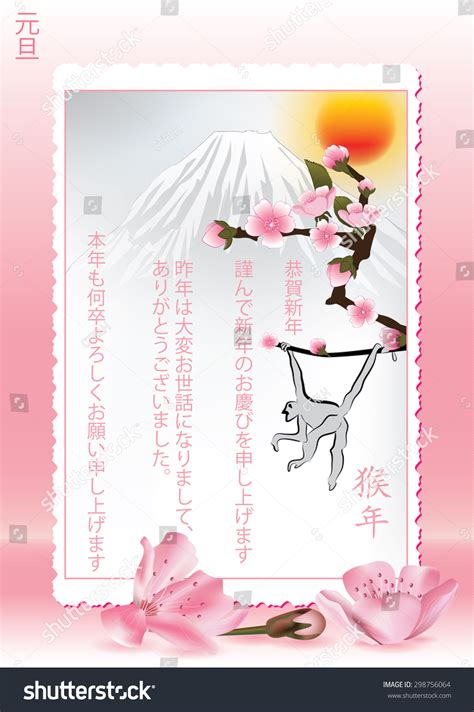 new year greeting in japanese related keywords suggestions for japanese new year greeting