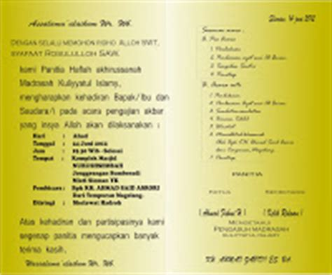 mki contoh surat undangan pengajian akbar