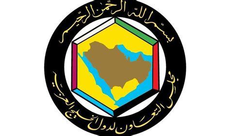 arab gulf logo gcc customs union committee set up to spur regional trade