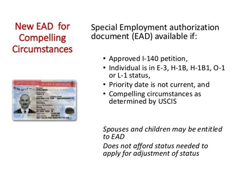 supplement j national interest waiver new immigration every employer needs to for