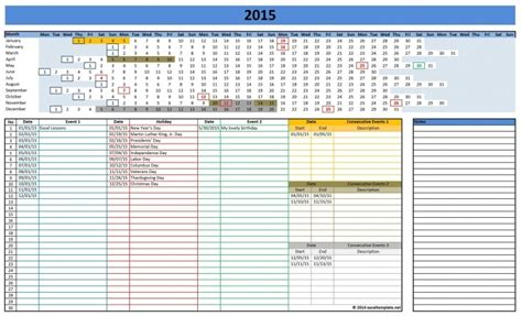 dynamic template dynamic calendar excel template free calendar template