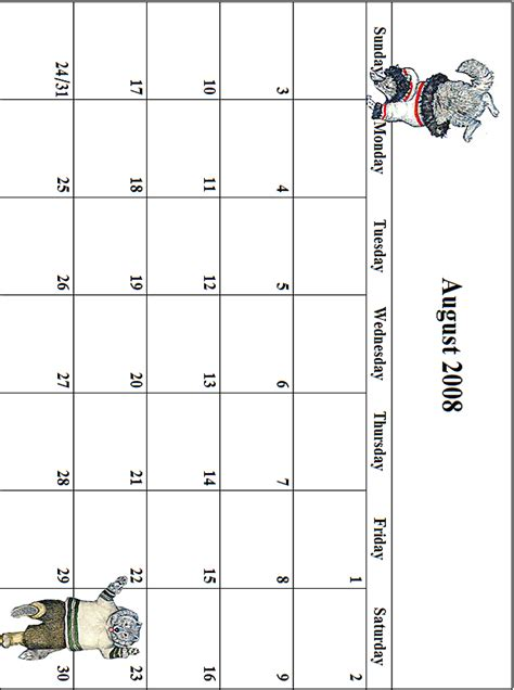 August 2008 Calendar 2008 Calendar August