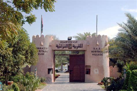 top   tourist places  united arab emirates