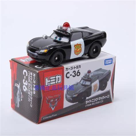 Tomica Metacolle Figure Rilakkuma disney pixar cars japan tomy tomica diecast car mcqueen go go rescue nib ebay