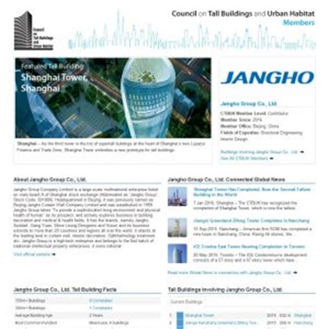 jangho curtain wall beijing jangho curtain wall co ltd the skyscraper center