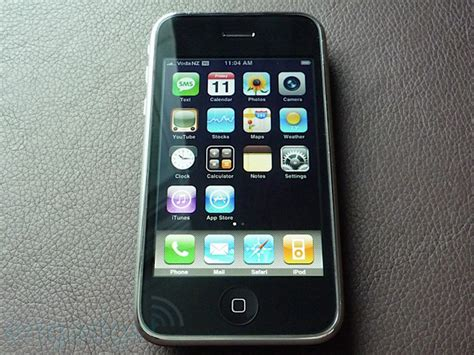 Its Finally Here The Iphone 3g by Iphone 3g Review