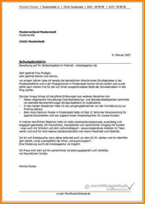 Bewerbungsschreiben Fã R Muster 4 Bewerbung Anschreiben Muster Resignation Format