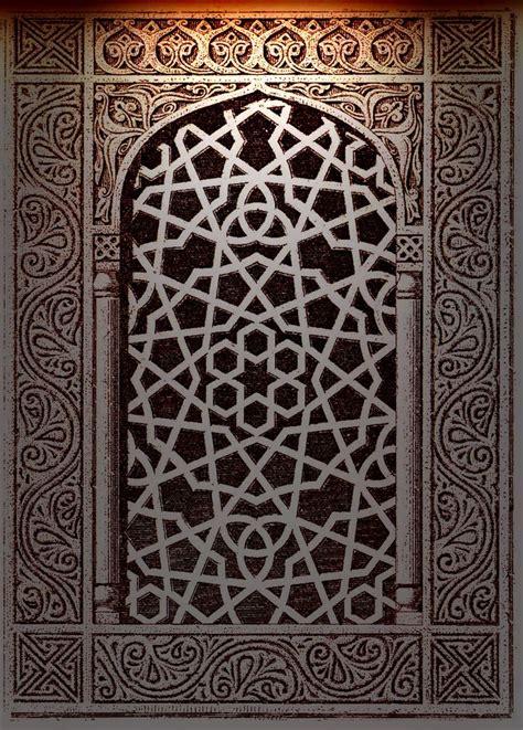 arabic patterns  pins    fosterginger