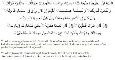 lyrics dan arti post secret lirik dan makna doa dhuha unic version