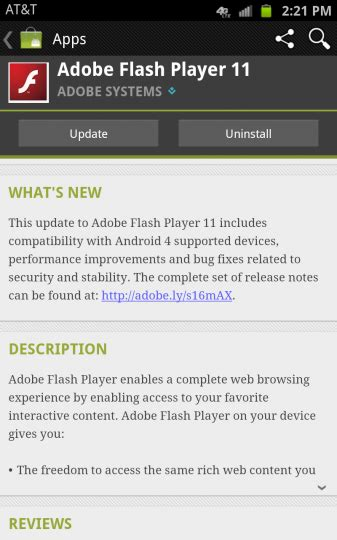 adobe flash player 11 1 for android adobe flash 11 1 for ics update fix pause bug and brings security enhancements