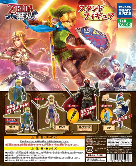 Kaset 3ds Hyrule Warriors Legends hyrule warriors legends link to be playable new story content for the wind waker
