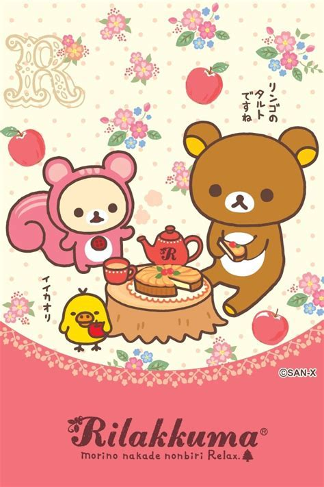 Rilakkuma Iphone Android Wallpapers Backgrounds