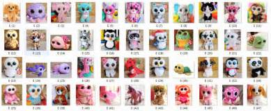 beanie boos names birthdays list 78658 imgflash