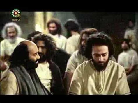 film nabi yusuf episode 28 eng sub prophet yusuf al siddiq series 28 مسلسل ن