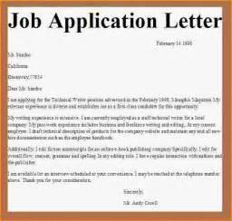 job resume categories 1