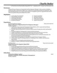 cover letter organizational skills hr resume phrases bestsellerbookdb