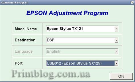 key epson sx 130 wic reset key epson sx 130 wic reset