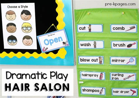 dramatic play hair salon printables pre k pages - Hair Salon To Play