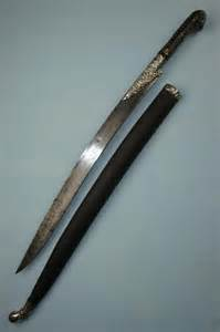 Ottoman Empire Weapons Swords And Antique Weapons For Sale International