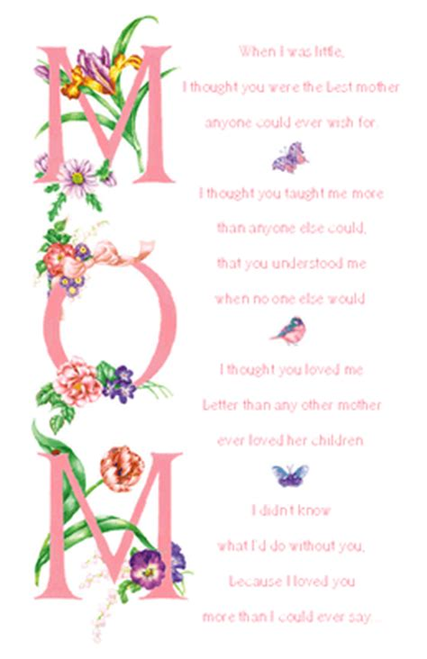 printable birthday cards free no sign up i ll always love you mom greeting card mother s day