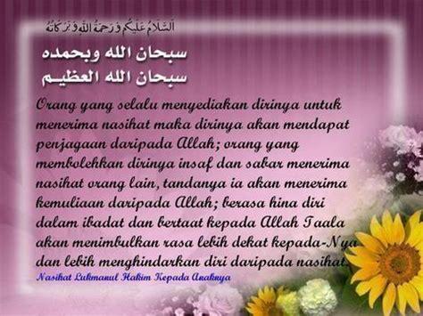 untaian kata kata mutiara islami renungan kisah
