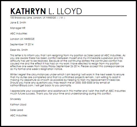 resignation letter due conflict letter