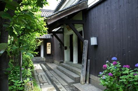 Osaka House by Osaka House Japan Pension Reviews Tripadvisor