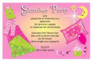 free pajama invitations home ideas