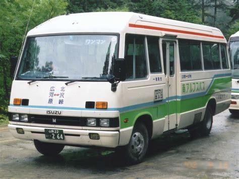 L Isuzu file isuzu journey l ashiyasu villeage jpg wikimedia