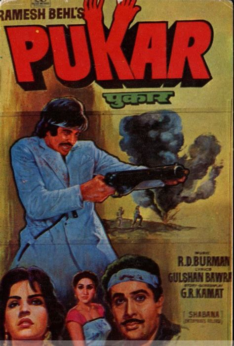 10 Best images about Amitabh Bachchan Bollywood Posters on ...