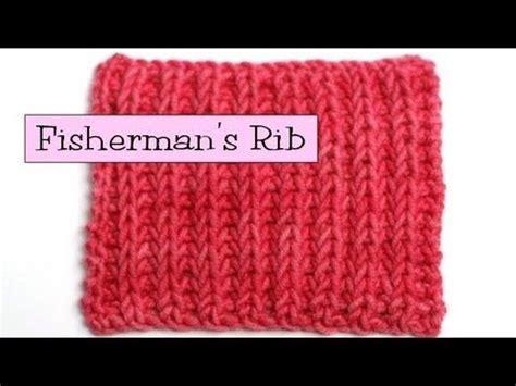english rib pattern fancy stitch combos fisherman s english rib knit