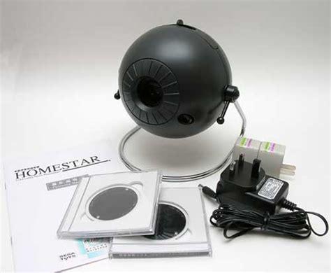Home Planetarium Projector by Sega Toys Homestar Planetarium The Gadgeteer