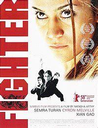 sert kiz – fighter film izle | full film izle , online
