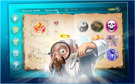 apple trong doodle god как называется игра где надо соединять элементы guide
