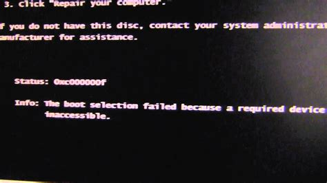 Startup Right After Mba And Failed by Repair Windows 7 0xc000000f Startup Error Problem