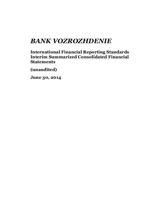 vozrozhdenie bank financial statement v bank ifrs q2 2014 eng