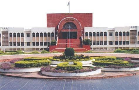 high court aurangabad bench aurangabad high court veethi