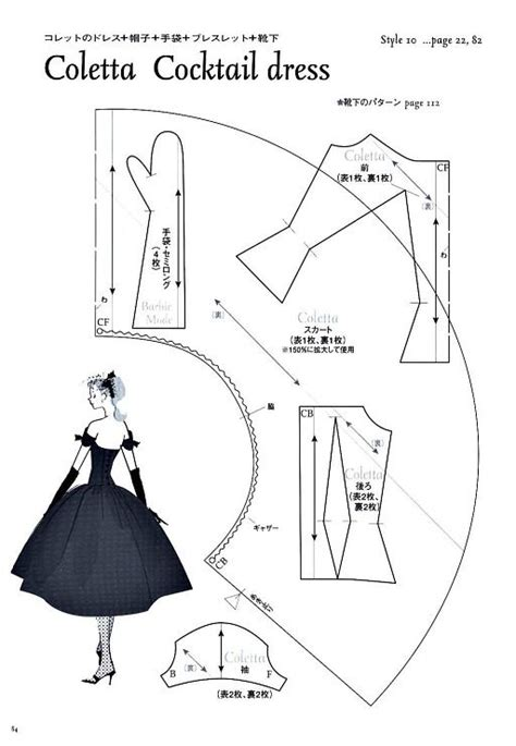 clothes pattern images 348 best images about doll clothes freetutorials