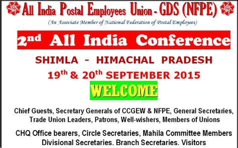 Verification Letter Uwi all india postal employees union gds nfpe