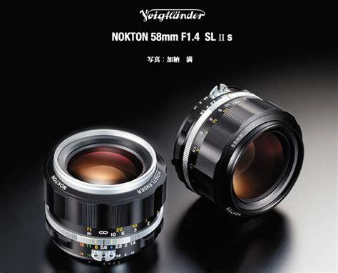 voigtlander nokton 58mm f 1 4 sl ii s