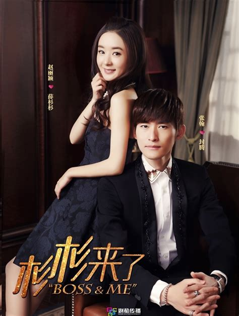film drama zhang han zhao li ying and hans zhang are adorable in the rom com c
