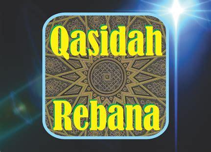 download mp3 dangdut qosidahan download mp3 qasidah download mp3 qasidah rebana terbaru