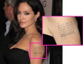 ultimo tattoo angelina jolie angelina jolie muestra nuevo tatuaje