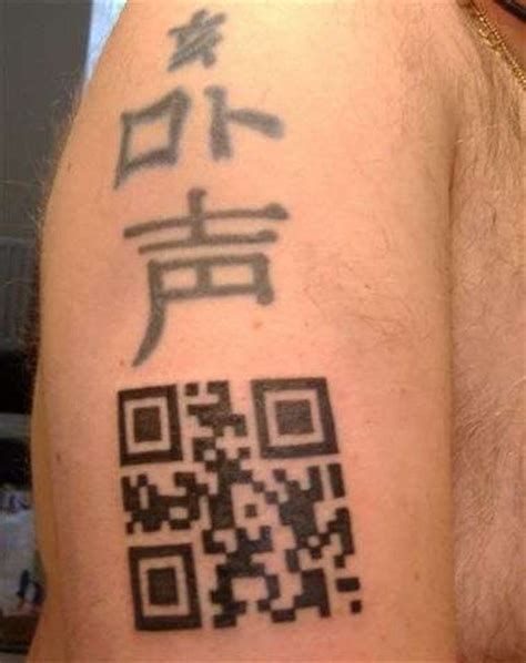 barcode tattoo age appropriate qr codes kiss of death or everlasting hydrangea love