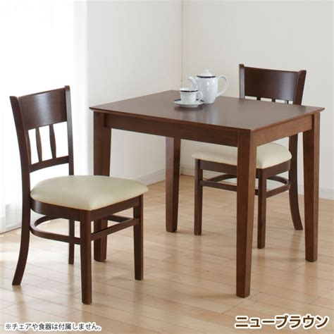 amazing 2 seater dining table set two seater dining table