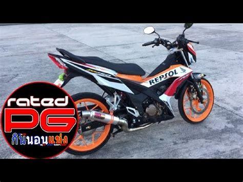 Knalpot Racing Honda Vario 125 Cha Rama 9 Merah cha rama 9 pipe for rs150 doovi