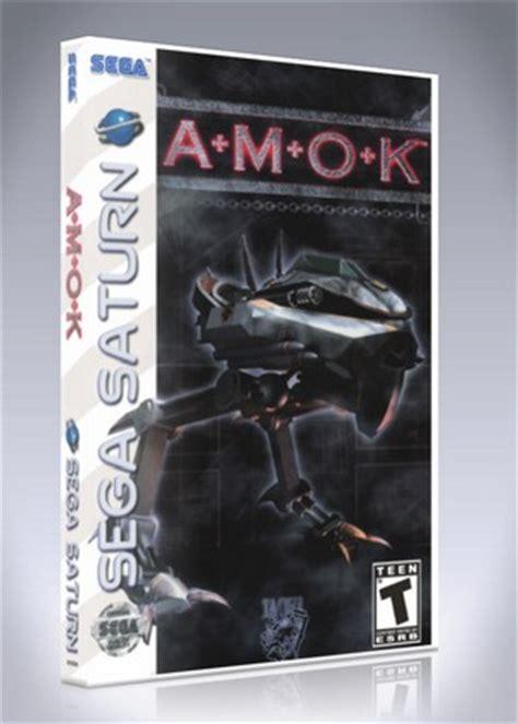 amok saturn amok retro cases