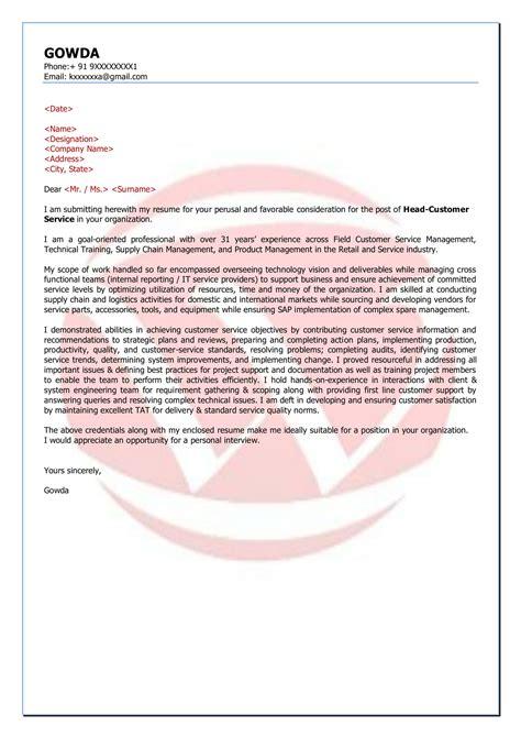 cover letter for customer service customer service sle cover letter format